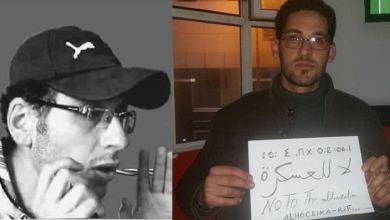 Photo of معتقلو حراك الريف يرفعون إضرابهم بعد تدخل هيئة دفاعهم