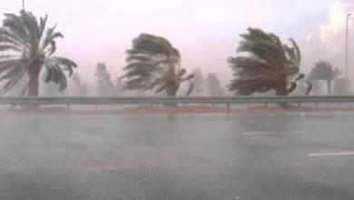 Photo of الأرصاد الجوية تترتقب تسجيل زخات رعدية محليا قوية