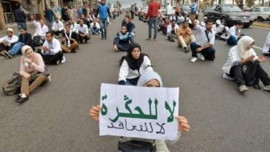 Photo of بعد التحقيق مع ثلاثة أساتذة.. الأمن يعتقل أستاذة متعاقدة بسيدي سليمان