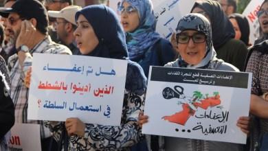 Photo of الدولة تطلق حملة إعفاءات جديدة في حق أطر ينتمون للعدل والإحسان