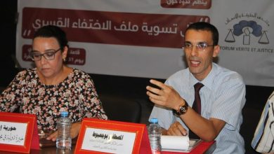 Photo of حوار/ بوجعبوط: معالجة ملف الاختفاء القسري في المغرب كانت ضعيفة