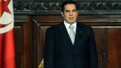 Photo of وفاة الرئيس التونسي المخلوع زين العابدين بنعلي