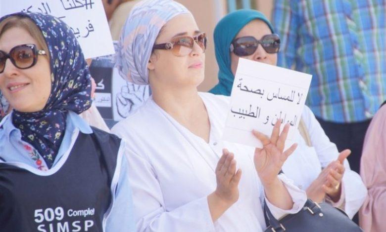 احتجاج طبيبات