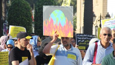 Photo of أنقذوا الأرض .. مسيرة شبابية من أجل المناخ ـ الرباط