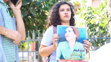 Photo of المجلس الوطني للصحافة يتوصل بشكاوى تتعلق بحملة تشهير ضد الصحافية هاجر الريسوني