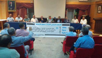 Photo of تقرير حقوقي:المغرب يعيش أزمة سيادة القانون واستقلال القضاء ومآسي المحاكمات