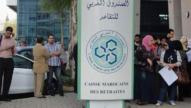 Photo of تخويل 8246 معاشا لحساب المتقاعدين الجدد من أسرة التعليم في أول شهر للتقاعد