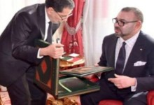 Photo of المغرب يقرر إحداث صندوق خاص لتدبير ومواجهة وباء كورونا بمبلغ 10 مليار درهم