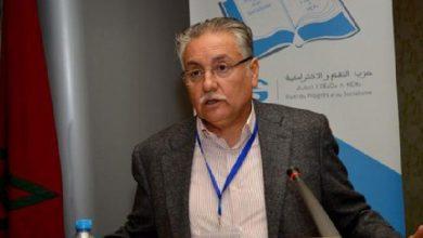 Photo of المجموعة النيابية للتقدم والاشتراكية تنضم للمعارضة بمجلس النواب