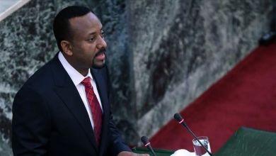 Photo of جائزة نوبل للسلام 2019 تُمنح لرئيس الوزراء الإثيوبي أبي أحمد علي