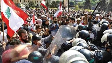 Photo of الحكومة اللبنانية تتراجع عن فرض رسوم على الاتصالات الهاتفية عبر الانترنت