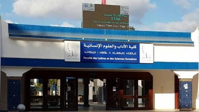 Photo of أساتذة شعبة علم الاجتماع يتهمون عميد كلية الآداب بالرباط بالتضييق وتجاوز الصلاحيات