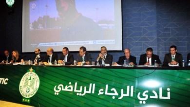 Photo of برلمان الرجاء يصوت بالإجماع على عدم منازلة الدفاع الجديدي ويحرج مكتبه المسير