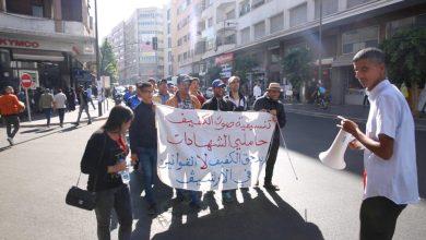 Photo of وسط شوارع البيضاء.. تنسيقية المكفوفين تنظم مسيرة احتجاجية طلبا لحقوقها الاجتماعية