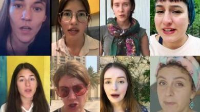Photo of عشرات الصحافيات من مؤسسات إعلامية عالمية يطالبن بالإفراج عن هاجر الريسوني