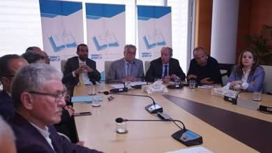 Photo of التقدم والاشتراكية: قانون المالية لا يستجيب لمتطلبات المرحلة ولتطلعات الشعب المغربي