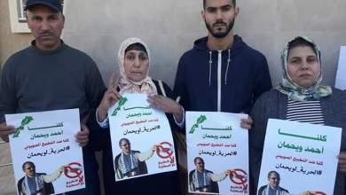 Photo of ابتدائية الراشيدية تؤجل محاكمة ويحمان إلى 7 نونبر وترفض متابعته في حالة سراح