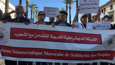 Photo of الشبكةالديمقراطيةللتضامنتحتج ضدالتدخلالعسكريالتركي في سوريا