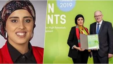 Photo of طالبة مغربية تنال جائزة المواهب الخضراء الدولية لسنة 2019