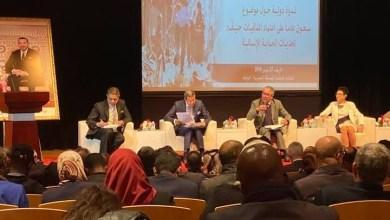 Photo of المغرب يحتفي بالذكرى السبعين لاعتماد اتفاقيات جنيف