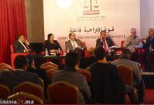 "Photo of اقتصاديو الاستقلال يطالبون المندوبية الأوربية بسحب المغرب من ""القائمة الرمادية"" للملاذات الضريبية"