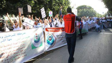 Photo of روبورطاج : حركة الممرضين و تقنيي الصحة يحتجون بالرباط على اعتقال زملائهم