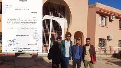 Photo of نشطاء يسائلون مجلس بلدية بني ملال عن مآل إحداث مركز استقبال الشباب