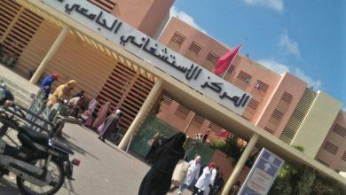 Photo of مطالب لوزير الصحة بالتحقيق في تضييق إدارة مستشفى محمد 6 بمراكش على النقابيين