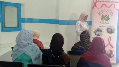 "Photo of ""الزهراء"" ترفع تحدي ""الوقاية والتحسيس"" لمحاربة سرطان الثدي"