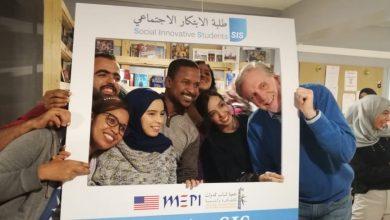 """Photo of عمر عسو: مشروع """"طلبة الابتكار الاجتماعي"""" تأسس لهدف خلق فرص شغل ذاتية"""