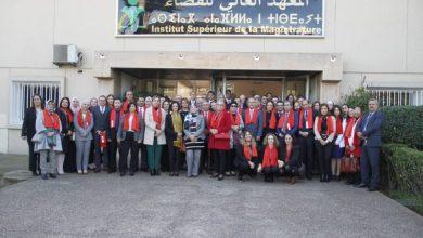 Photo of برنامج تدريبي للقضاة حول مناهضة العنف ضد المرأة
