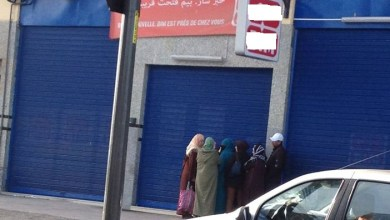 Photo of نقابة تابعة لحزب الأصالة والمعاصرة تهاجم انفتاح المغرب على البضاعة التركية