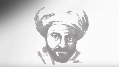 Photo of سعيا إلى التعريف بتجارب مغربية رائدة.. دار الشعر بمراكش تحتفي بالمعتمد بن عباد