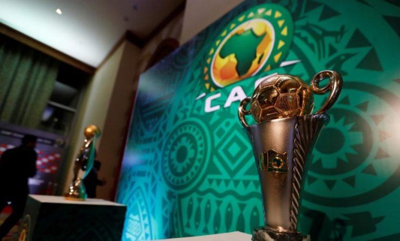 كأس الكونفدرالية الإفريقية