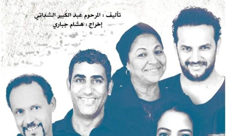 """Photo of فرقة إيسيل للمسرح والتنشيط الثقافي تقدم عرضها المسرحي """"دير مزية"""""""