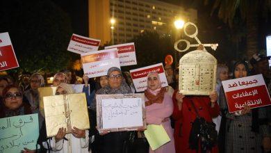 Photo of حق السكن .. حرية التعبير: احتجاج بالبيضاء في اليوم العالمي لحقوق الإنسان