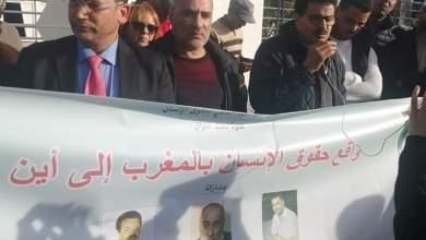 Photo of السلطات تمنع ندوتين حقوقيتين بالبيضاء والجديدة