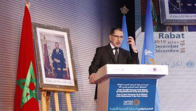 Photo of رئيس الحكومة:يجب توفير رعاية صحية أولية بالمساواة لجميع المواطنين