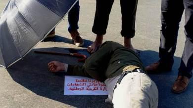 Photo of نقابة تعليمية تطالب الحكومة بايجاد حل عاجل ونهائي للملفات العالقة