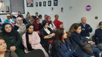 Photo of إستقلاليات مدينة أكادير يناقشن موضوع مناهضة العنف ضد النساء