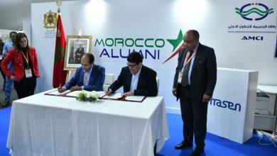 """Photo of وكالة (مازن) والمنصة الرقمية """"Morocco-Alumni"""" نحو تسريع وتيرة المسار المهني للخريجين"""