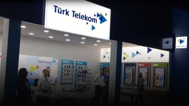 """Photo of هجوم إلكتروني """"خارجي"""" أدى إلى توقف خدمة الإنترنت لساعات عدة في تركيا"""