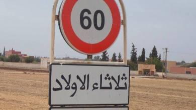 Photo of رابطة حقوقية تدعو إلى تنظيم وقفة إحتجاجية بثلاثاء لولاد بسبب الأوضاع المزرية للقطاع الصحي