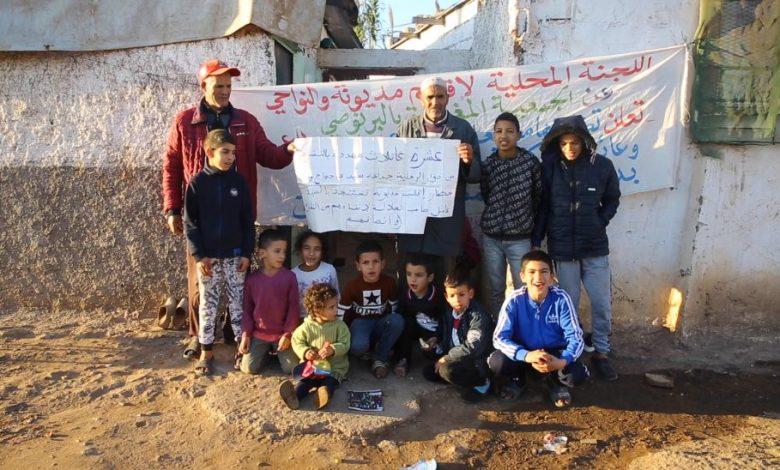 Photo of روبورطاج: نضال من أجل السكن .. 10 عائلات مهددة بالسكن في الشارع