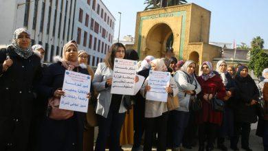 Photo of النساخ القضائيون يحتجون أمام وزارة العدل