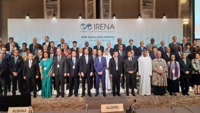 Photo of المغرب يشارك في أعمال الجمعية العامة للوكالة الدولية للطاقة
