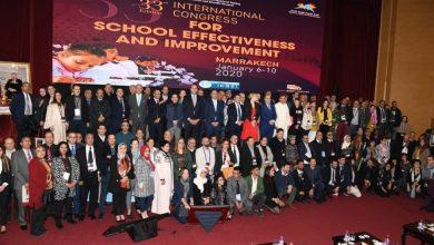 Photo of مراكش: اختتام أشغال النسخة 33 للمؤتمر العالمي من أجل فعالية وتطوير المدارس