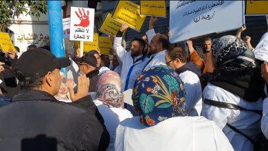 Photo of الصيادلة بالبيضاء يحتجون ضد عدم احترام القوانين المنظمة للمهنة