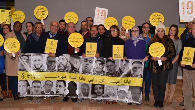 "Photo of منظمة العفو الدولية تطلق حملة بالمغرب بعنوان""أنا أعبر عن رأيي أنا لست مجرما"""