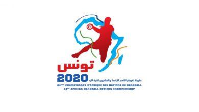 Photo of كرة اليد المغربية على مرمى حجر من التأهل لكأس العالم